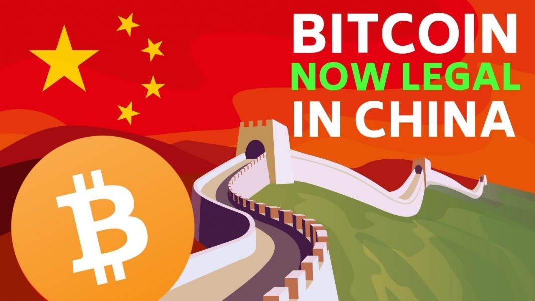 bitcoin legal di china